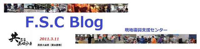 blogtop2.jpg